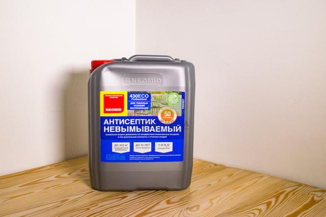 Как убрать плесень со стен в домашних условиях