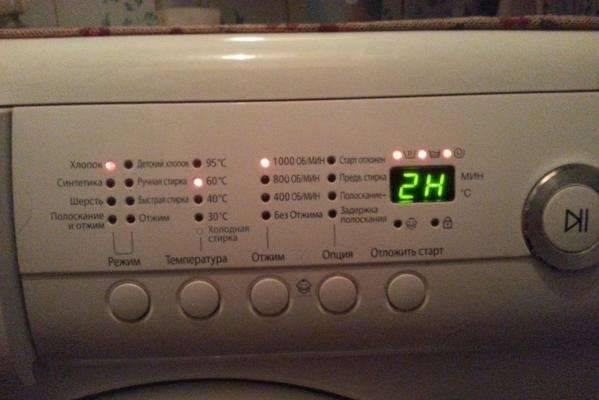 Ошибка е9 стиральной машины самсунг (samsung): что означает этот код, можно ли и как исправить неполадку самостоятельно?