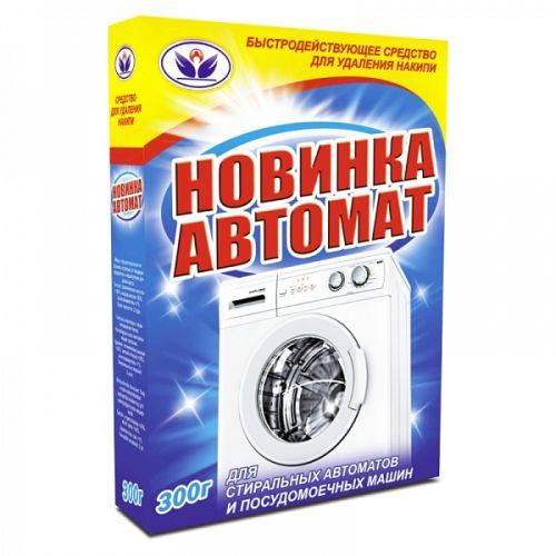 Антинакипин для стиральных машин: как использовать + обзор популярных производителей