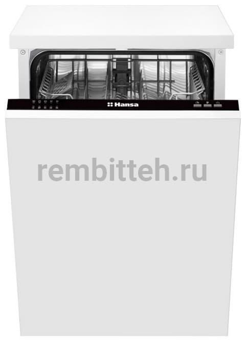 Секреты выбора лучших моделей встраиваемых посудомоечных машин hansa шириной 45 см