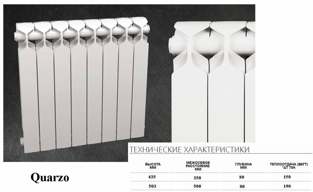 Биметаллические радиаторы sira (сира) rs 500, 800, 300. отзывы потребителей о батареях отопления sira. цена