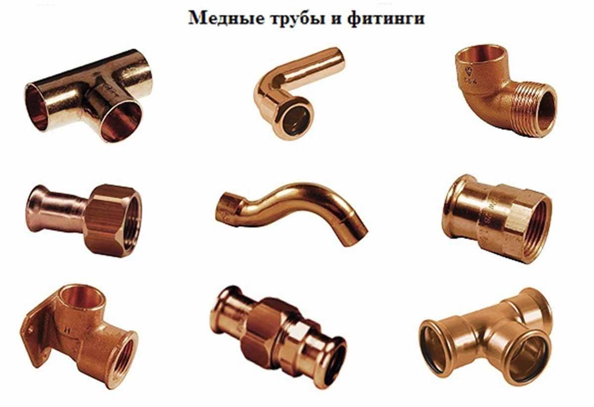 Вред и польза медных труб. | медный водопровод.