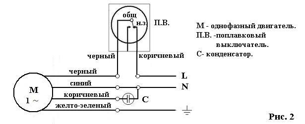 Схема подключения реле давления. подробный рассказ с иллюстрациями