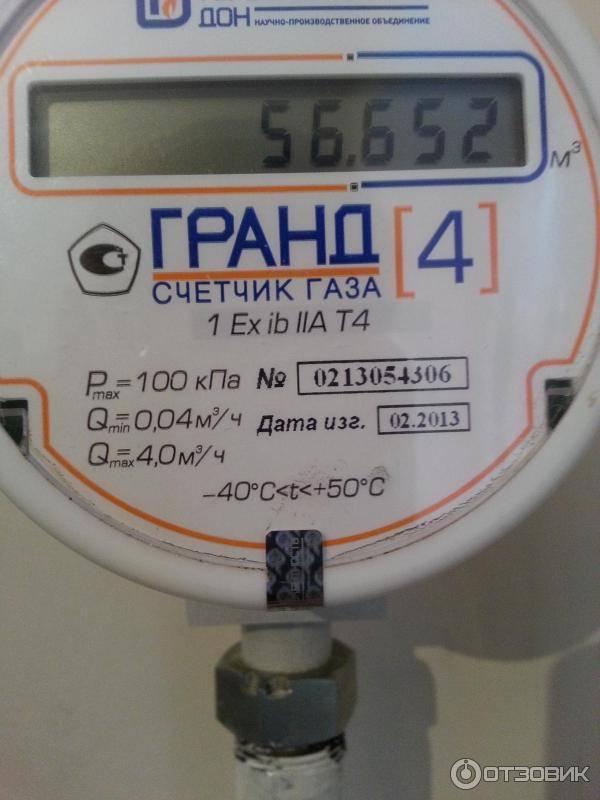 Почему гудит счётчик электроэнергии