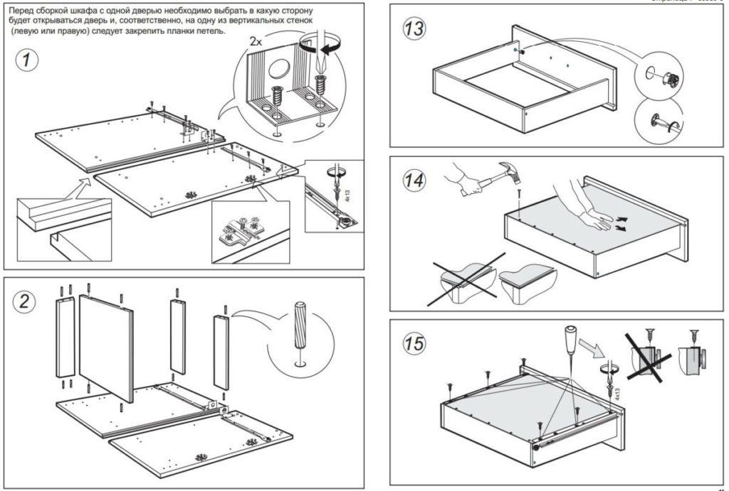 Простое и подробное описание, как сделать кровать на дачу своими руками