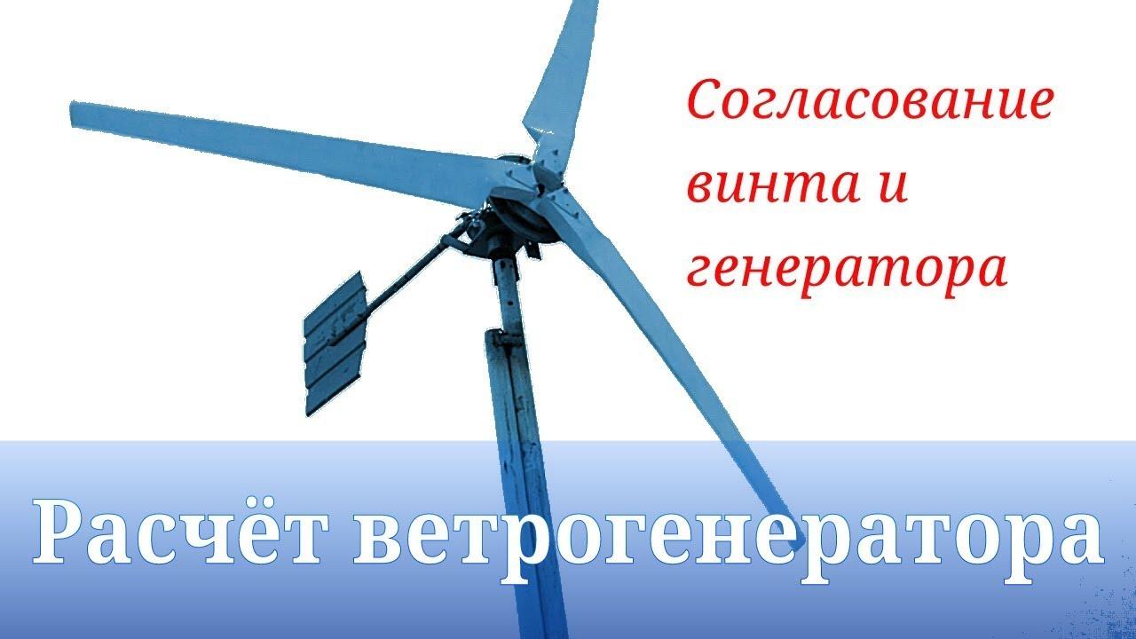 Что такое вертикальные ветрогенераторы и как их сделать своими руками