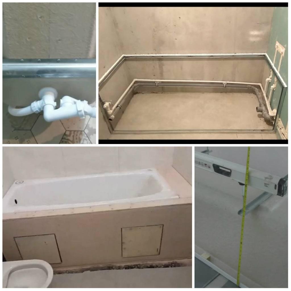 Каркас под акриловой ванной: обзор и рекомендации по сборке