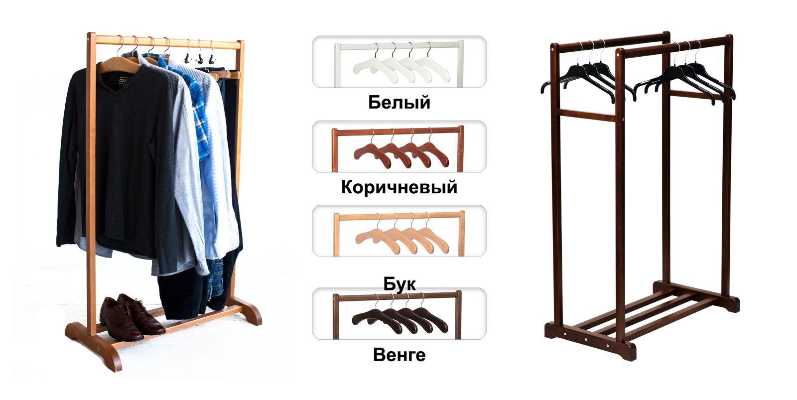 Вешалка своими руками: выбираем тип - напольная и настенная, конструируем, собираем