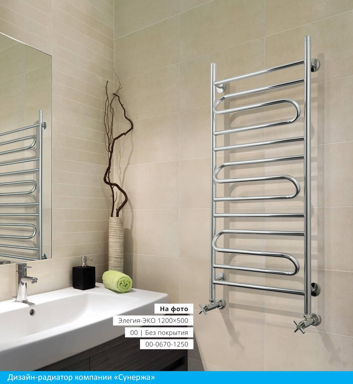 Какой лучше выбрать водяной полотенцесушитель в ванную комнату: топ 8