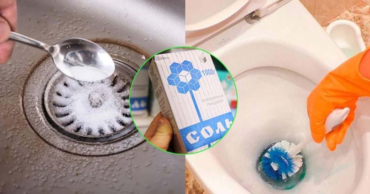 Соль в быту - рецепты и способы применения в домашнем хозяйстве