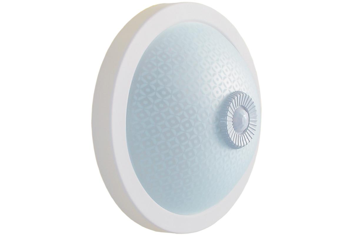 Светильник для подъезда с датчиком движения: ТОП-10 популярных моделей и советы по выбору