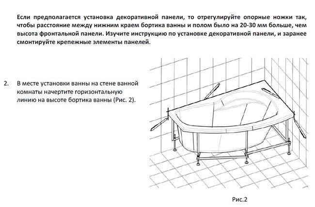 Установка акриловой ванны своими руками – понятная инструкция для домашних мастеров