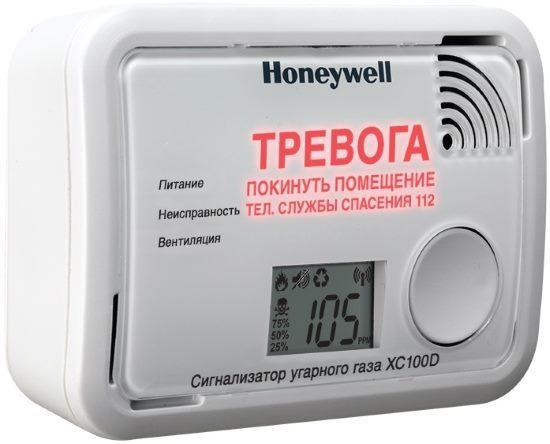 Датчик угарного газа с сигнализацией, срабатывающий при повышении концентрации опасного вещества