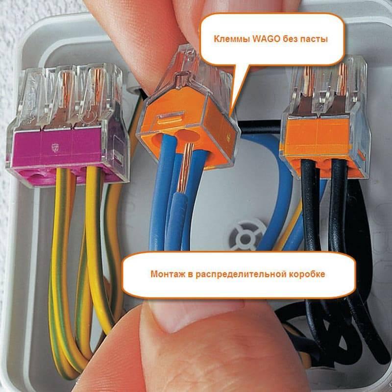 Технология пайки проводов: последовательность выполнения
