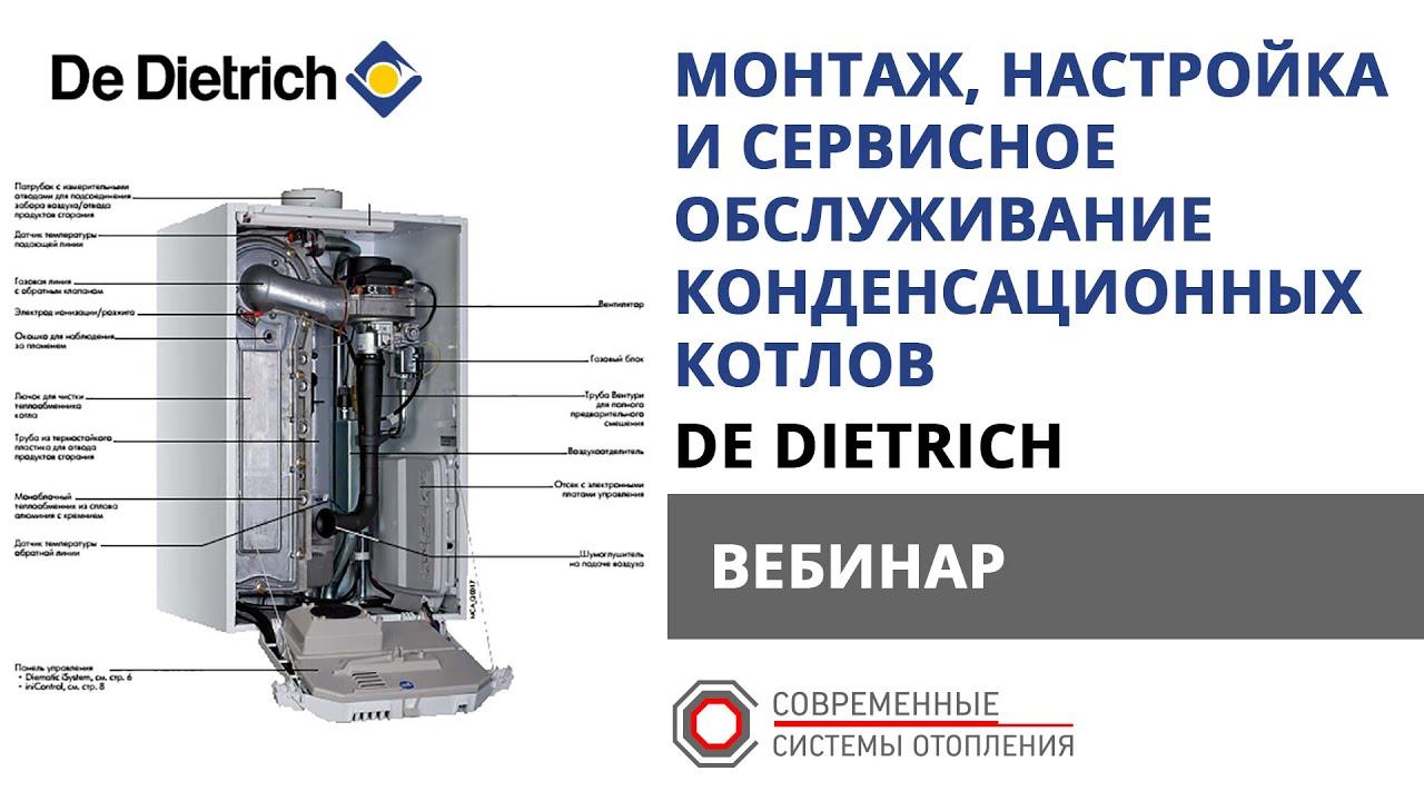 Настройка газового котла навьен своими руками - oteple.com