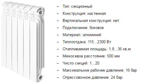Характеристики радиаторов отопления, их виды, технические параметры, сравнительные критерии, особенности пластинчатых батарей