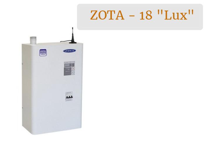 Электрокотел зота - отзывы, инструкция, модели