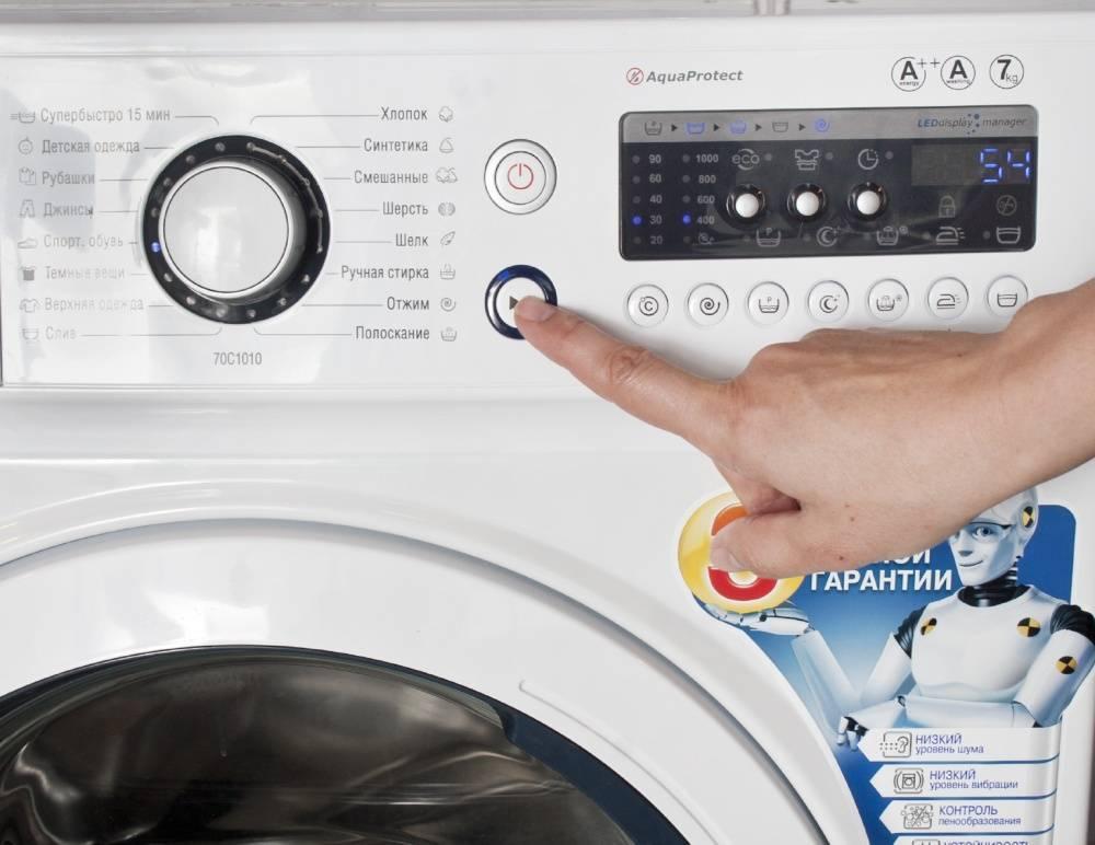 Стиральная машина не набирает воду причины, диагностика, ремонт неисправностей