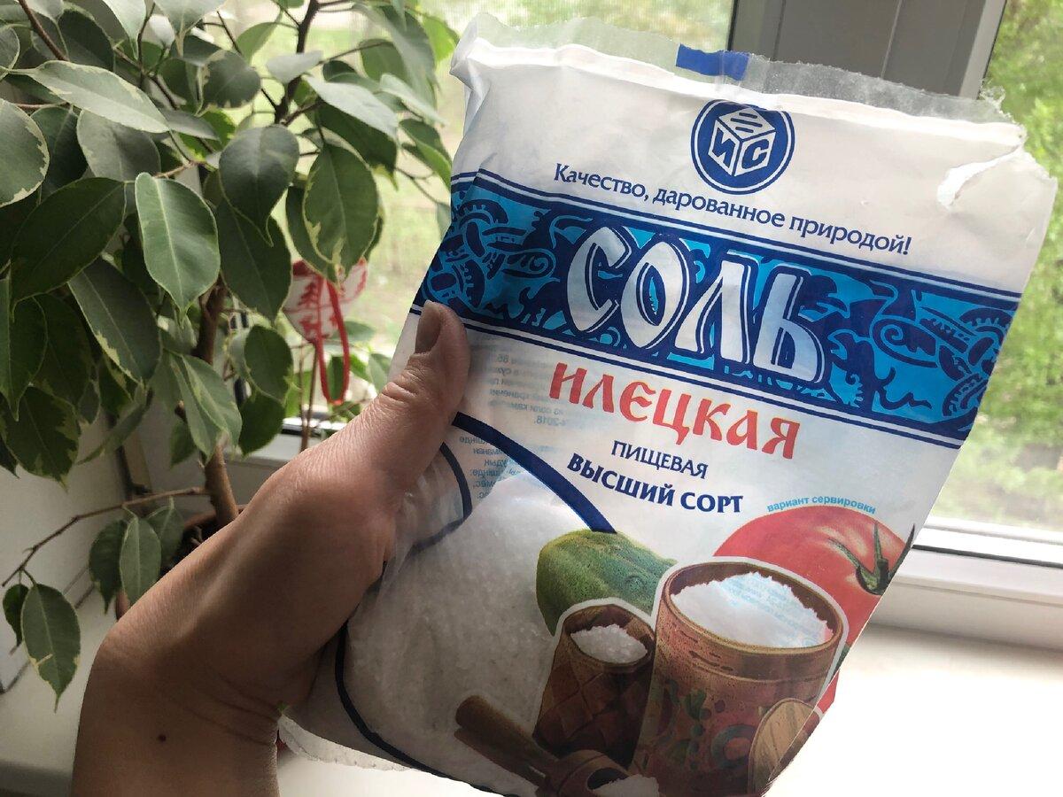Соль в быту – дешево, практично и экологично. | ecoizm.org