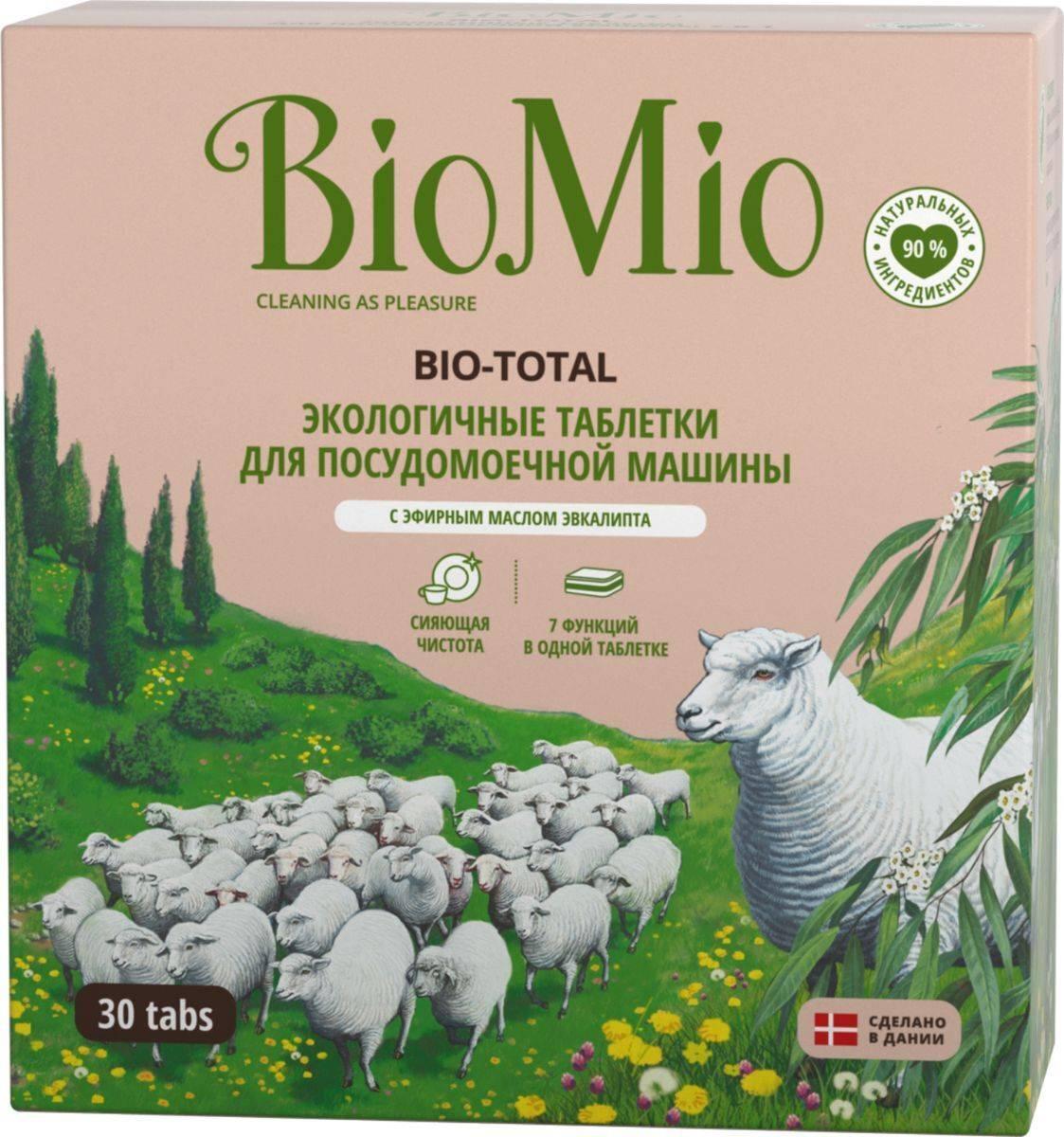 Плюсы и минусы таблеток био мио (biomio) для посудомойки - точка j