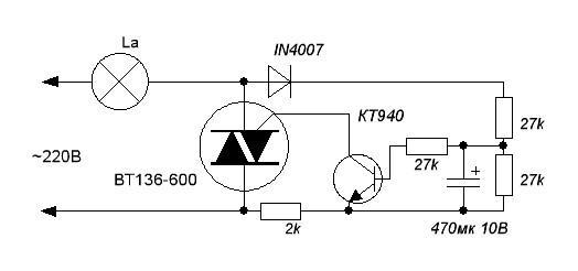 Плавное включение и выключение ламп накаливания на 220 вольт