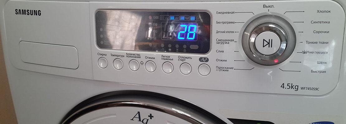 Коды ошибок на дисплее стиральных машин samsung