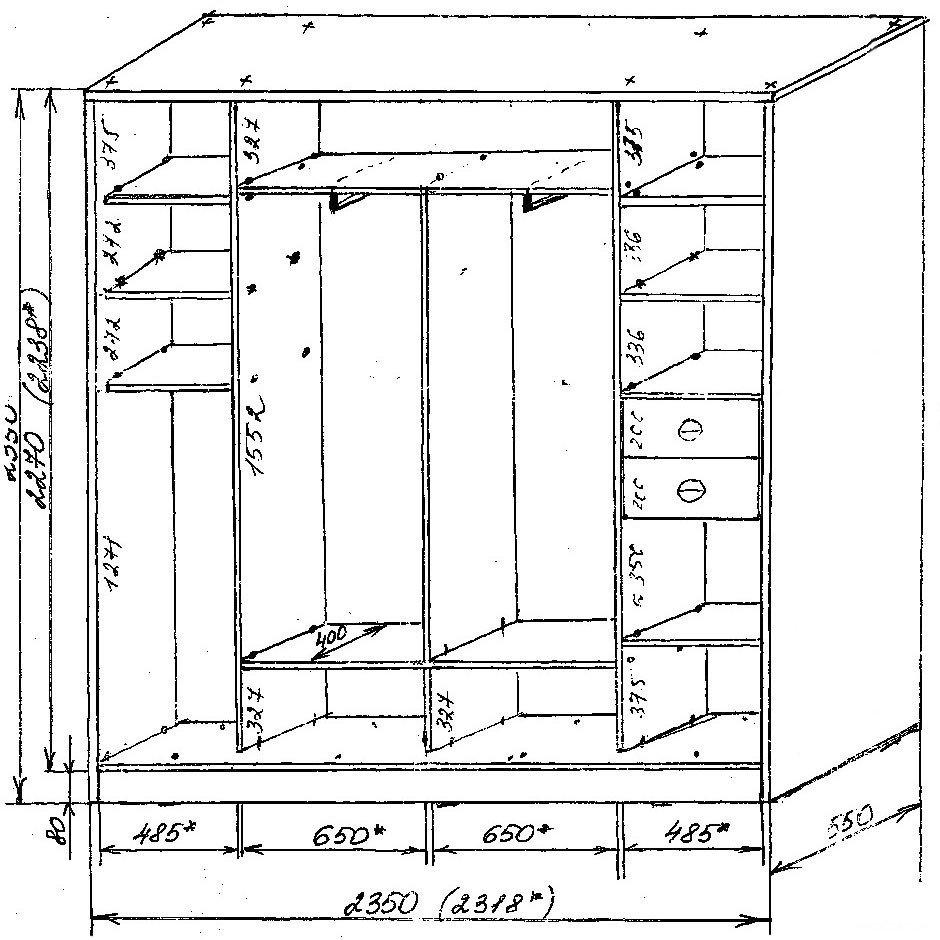 Книжный шкаф своими руками: как его сделать в домашних условиях из дерева и других материалов по предложенным схемам и чертежам; фото вариантов декора
