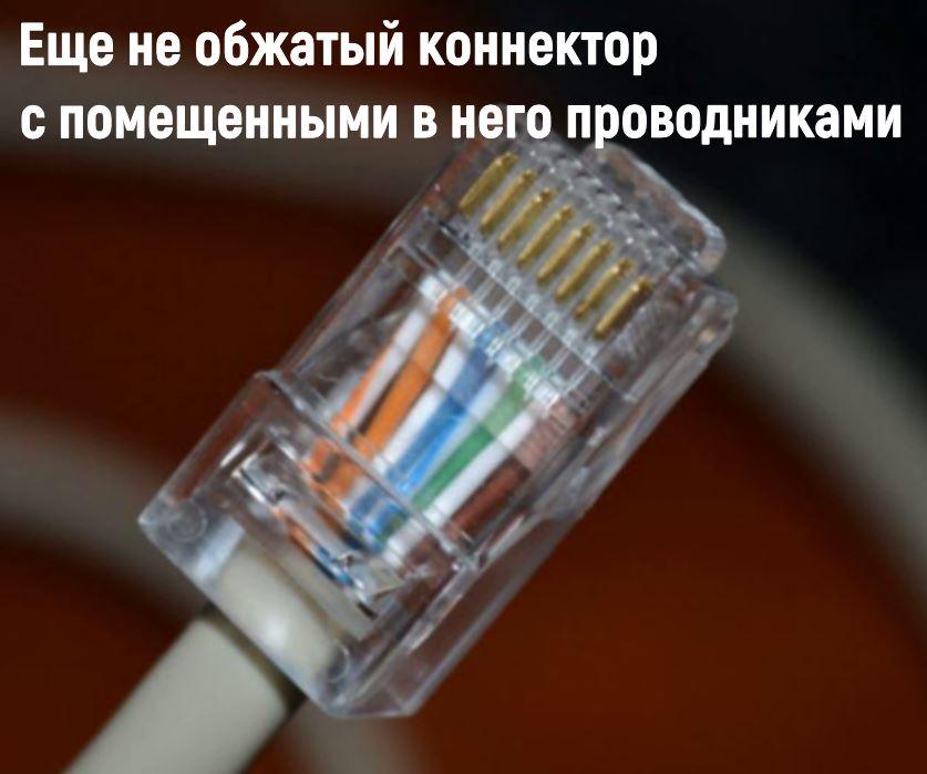 Сетевой кабель для интернета: витая пара и оптоволоконный. какой кабель выбрать для подключения интернета в квартире?