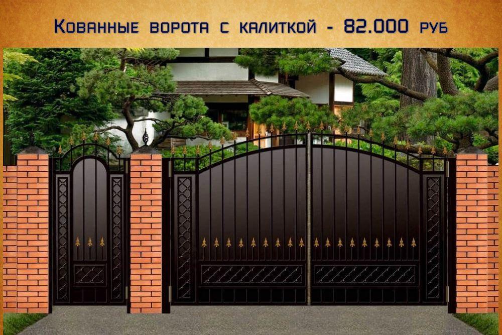 Ворота своими руками - пошаговая инструкция как построить или переделать ворота (110 фото)
