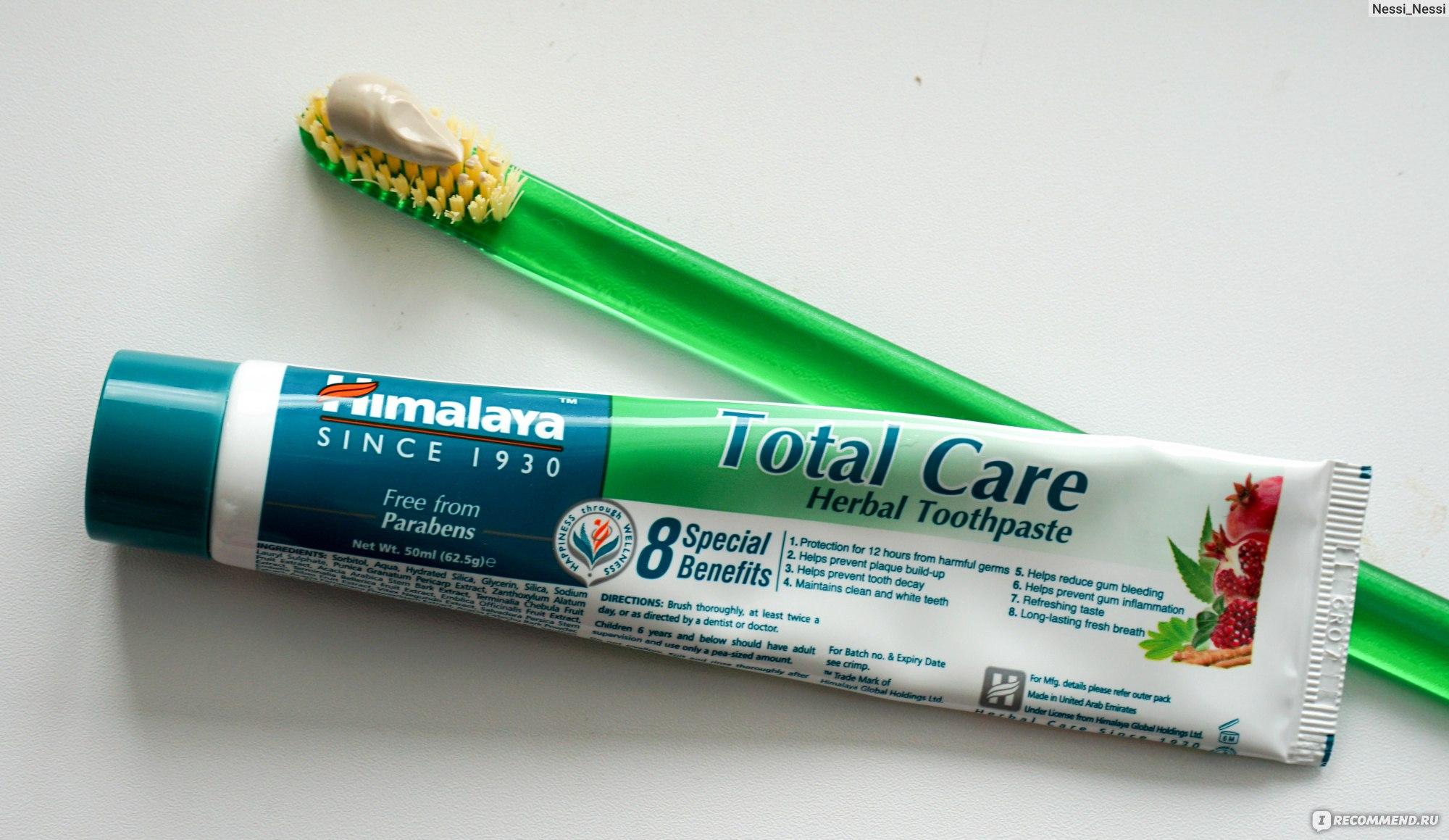 Полная информация о зубных пастах: история создания, состав, виды, рецепт приготовления домашней зубной пасты