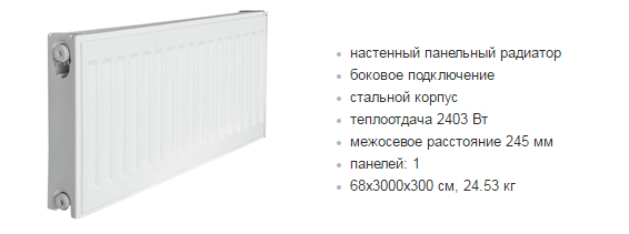 Современные отопительные приборы – радиаторы «global»