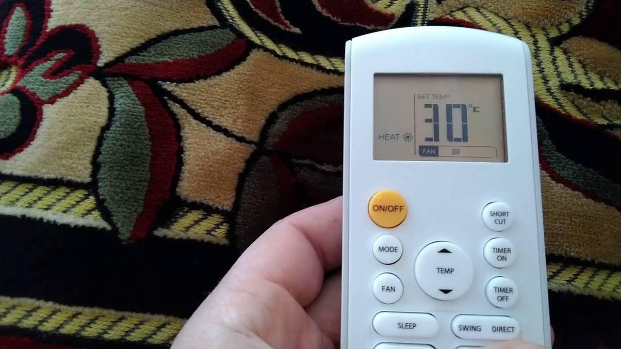 Как на кондиционере включить теплый воздух
