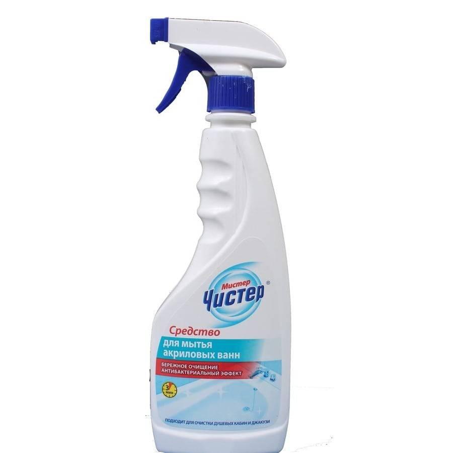 Чем чистить акриловую ванну в домашних условиях и как ухаживать