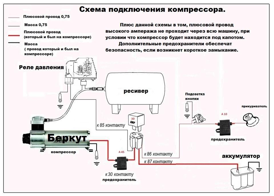 Схема подключения реле давления - tokzamer.ru