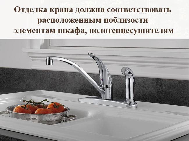 Какой смеситель для кухни лучше выбрать: отзывы, виды