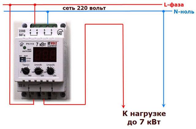 Реле напряжения 220в для дома в щиток: схема подключения, в розетку, какое лучше