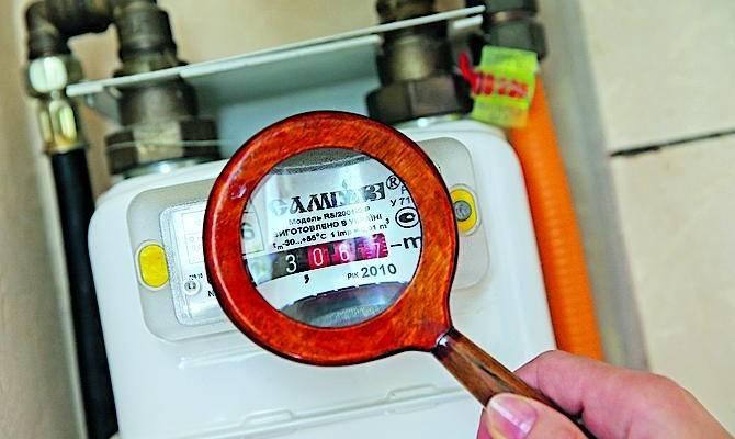 Штрафные санкции за просрочку поверки газового счетчика