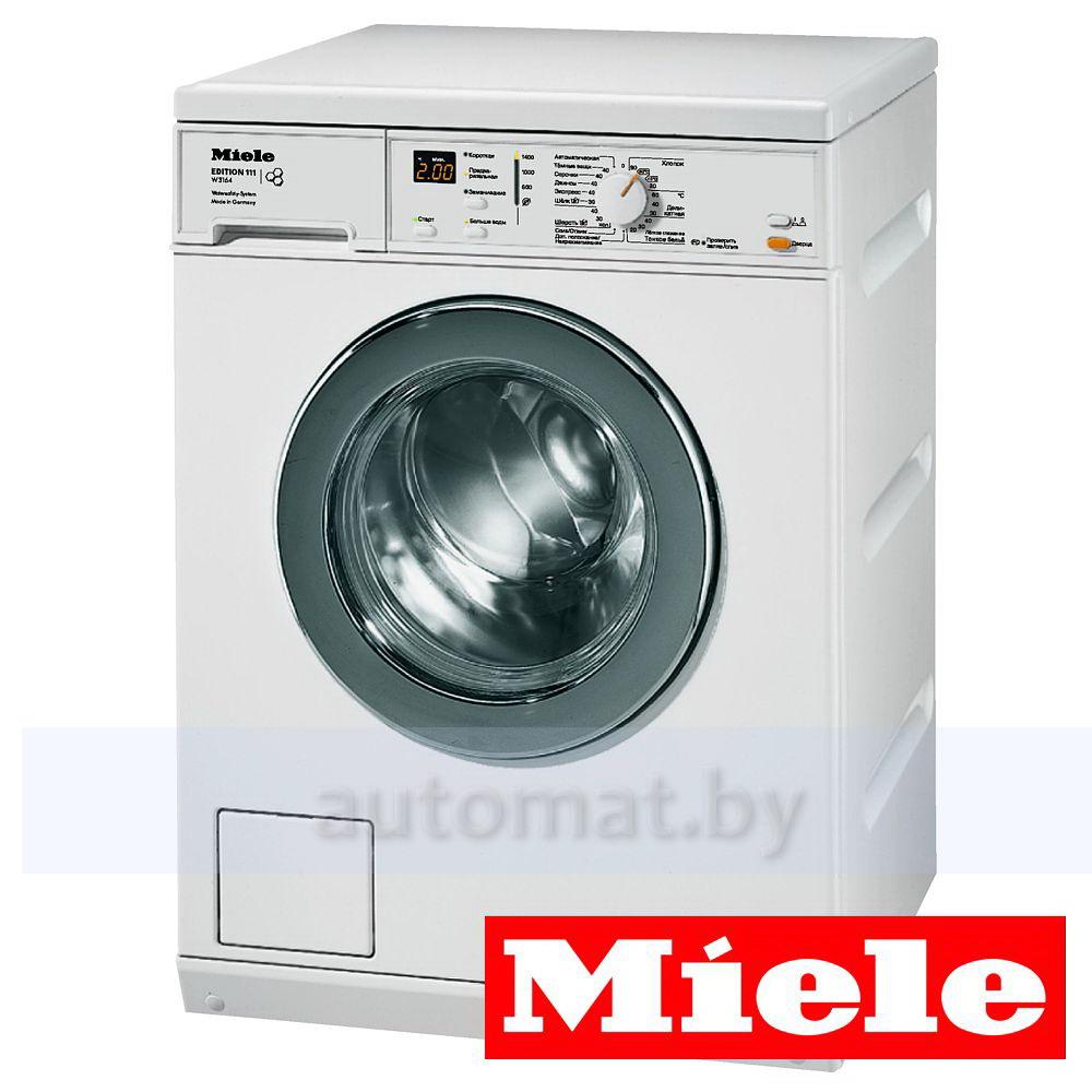 Какие есть марки стиральных машин: из германии, кореи, италии