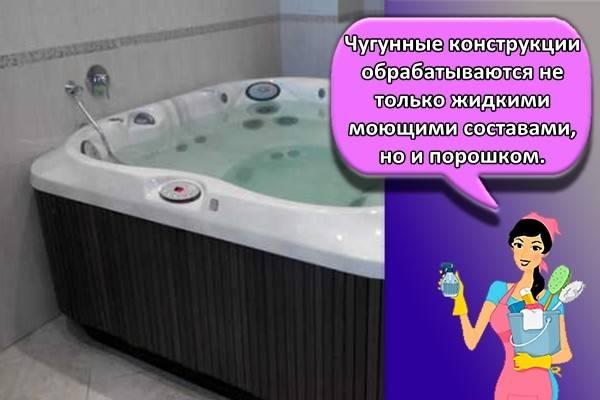 Польза и вред гидромассажной ванны: показания и противопоказания