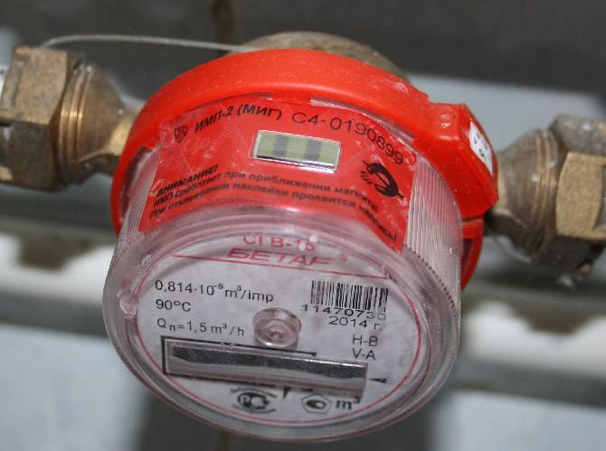 Антимагнитные пломбы на счетчики воды: принцип работы