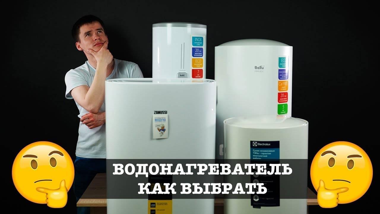 8 лучших проточных электрических водонагревателей безнапорных и напорных моделей