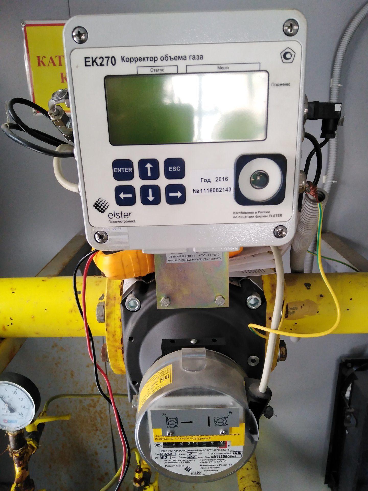 Правила установки корректора газа