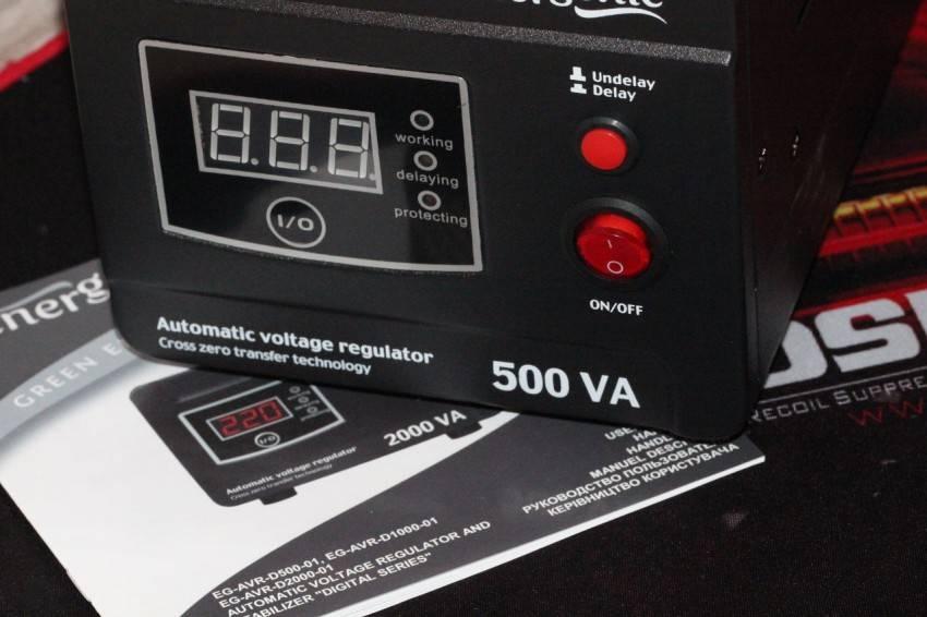 Нужен ли стабилизатор напряжения для холодильника - как выбрать стабилизатор 220в и расчет мощности оборудования