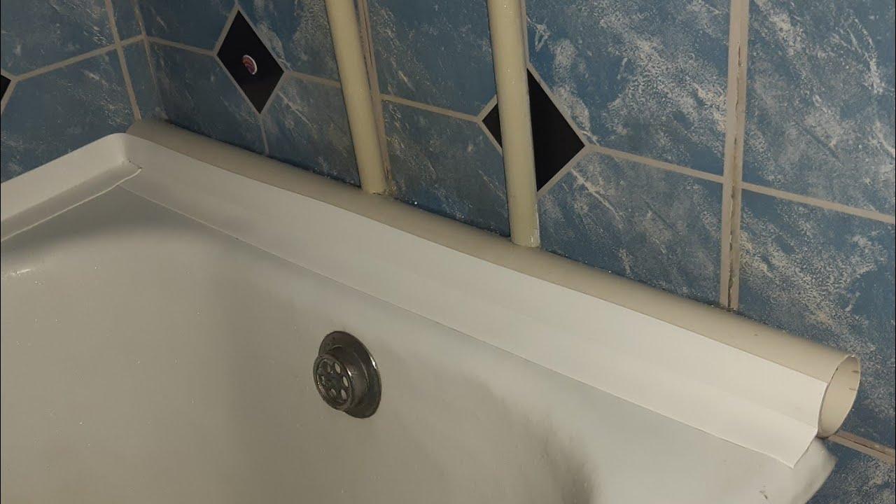 Бордюр для ванны: разновидности, выбор клея, советы