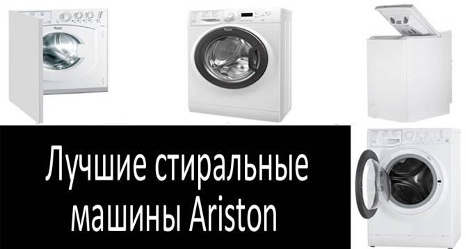 Тэн для стиральной машины lg: назначение и инструкция по замене
