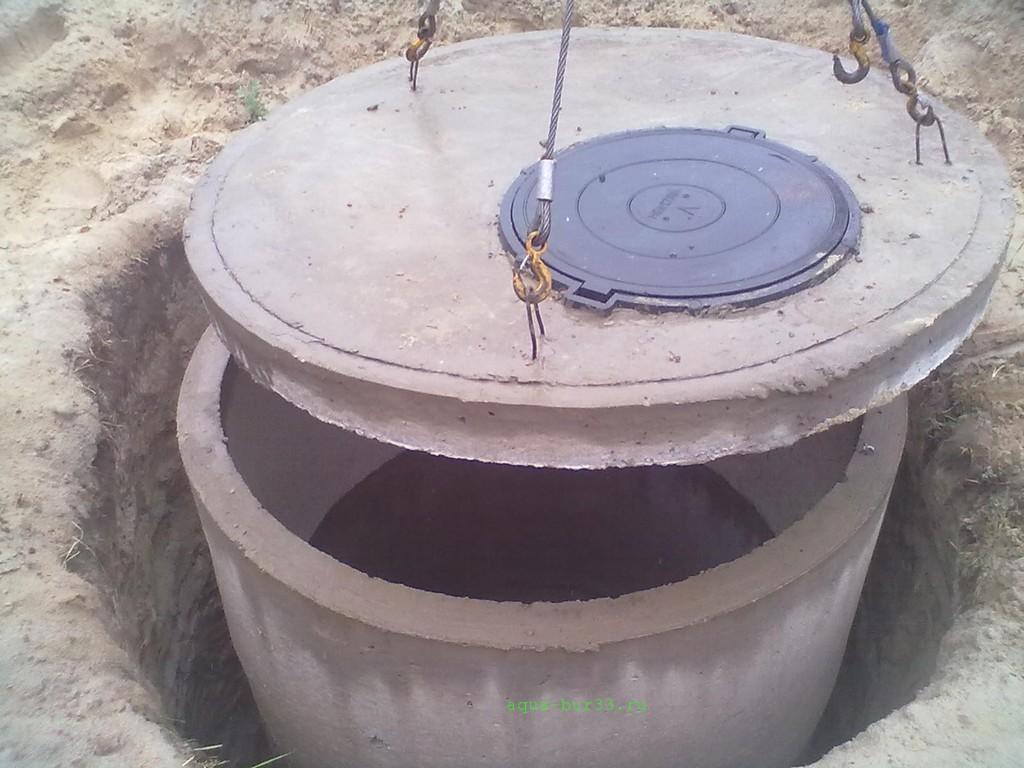 Как построить своими руками колодец из бетонных колец