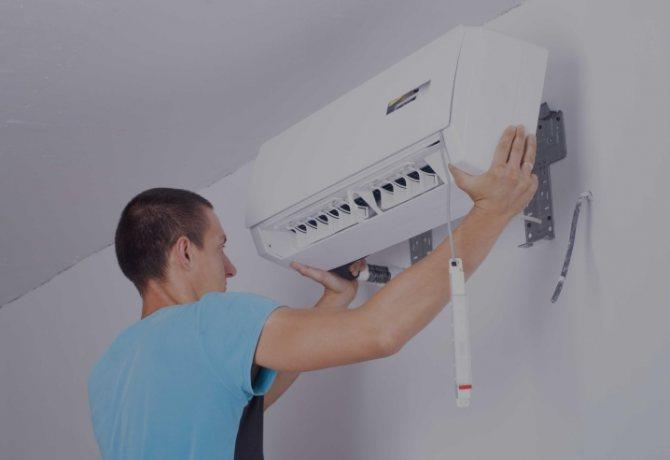 Установка кондиционера своими руками: монтажный инструктаж + требования и нюансы установки