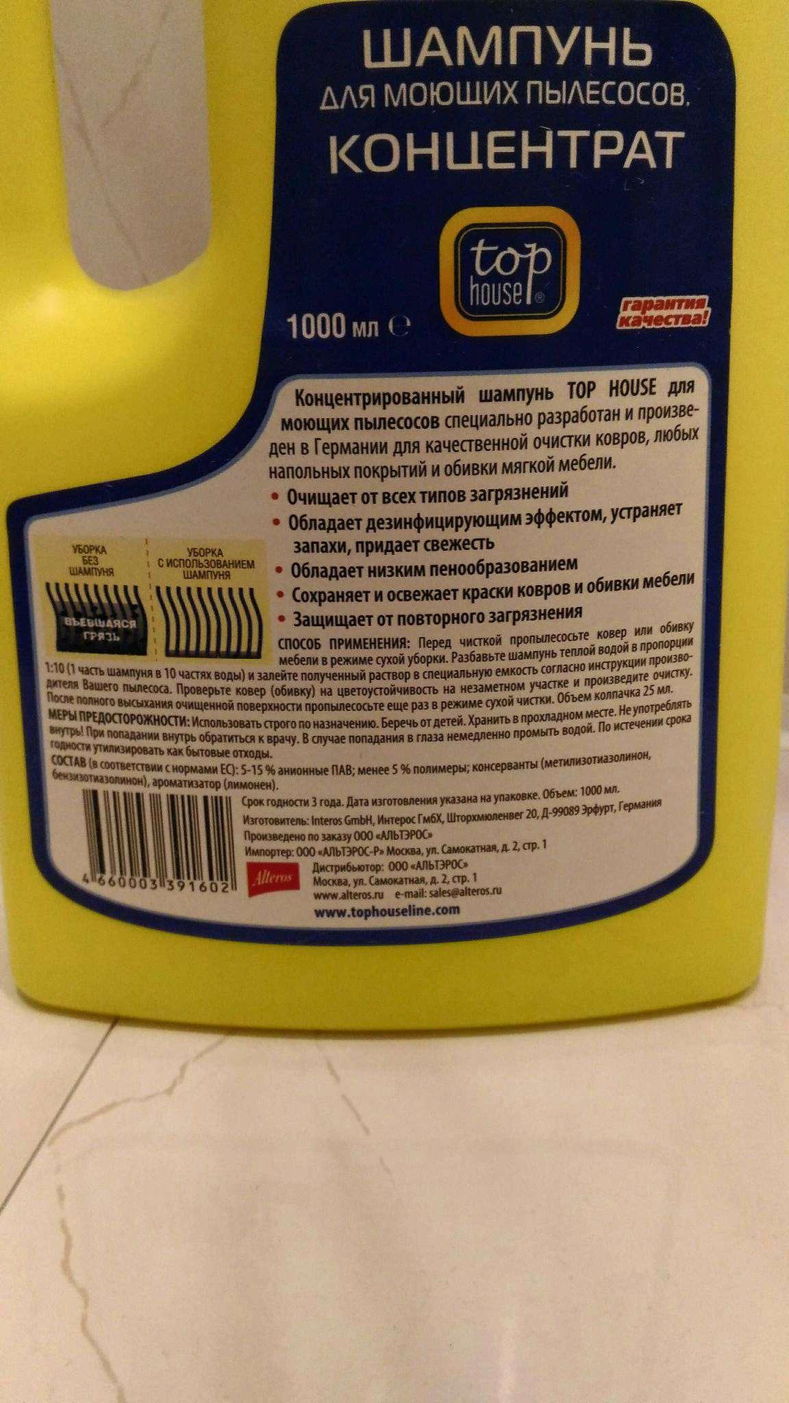 Лучшие моющие пылесосы: независимый топ-9