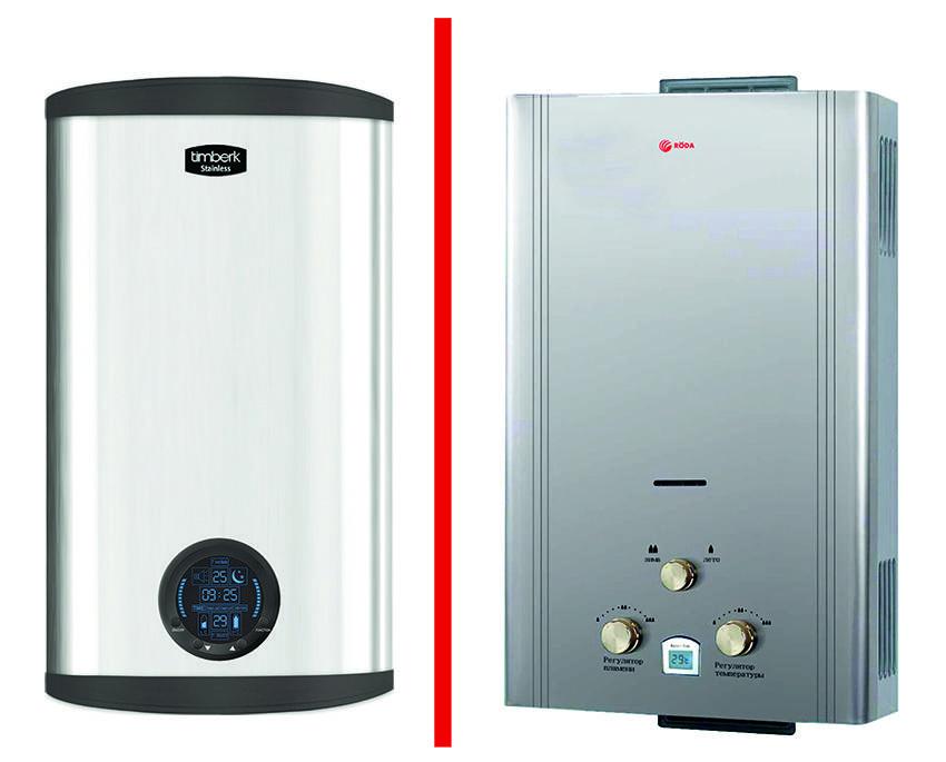Электрический или газовый водонагреватель: что лучше выбрать?