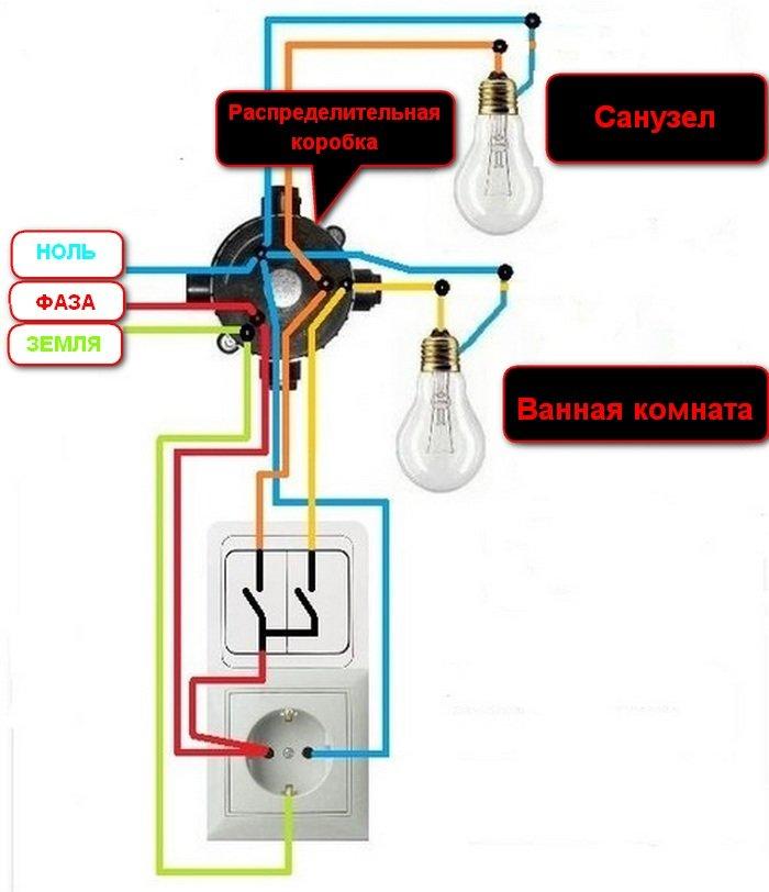 Схема подключения выключателя света, подробная пошаговая инструкция